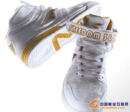 361娱乐篮球专属篮球鞋