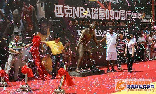 匹克n篮球公园
