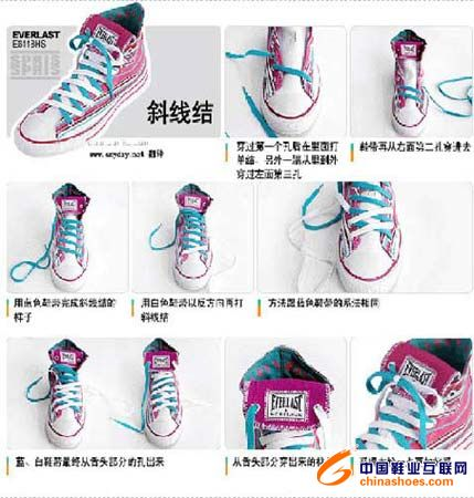 系鞋带的花样帆布鞋鞋带的一字打法
